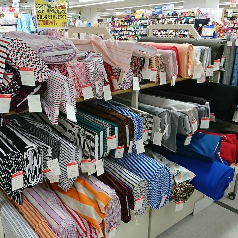 Sewing in Sendai photo