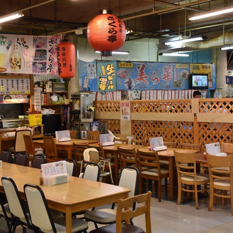 "Makishi Public Market: See the ""kitchen of Okinawa"" before planned 2020 move photo"
