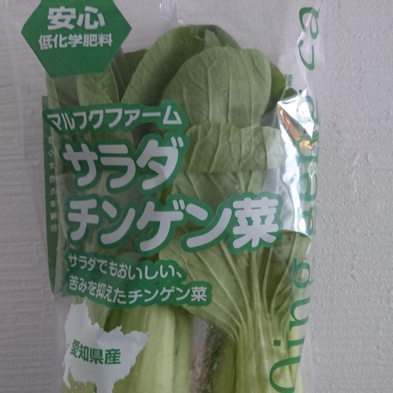 Chingensai vs. Salad Chingensai photo