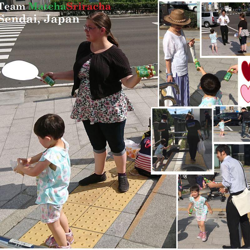 GISHing in Japan photo