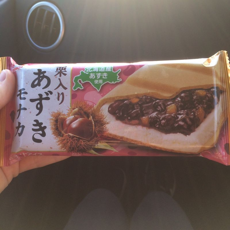 Chestnut Adzuki Monaka Ice Cream!! photo