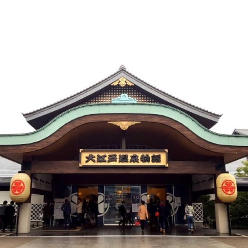 Want to Enjoy an Onsen in Downtown Tokyo? photo