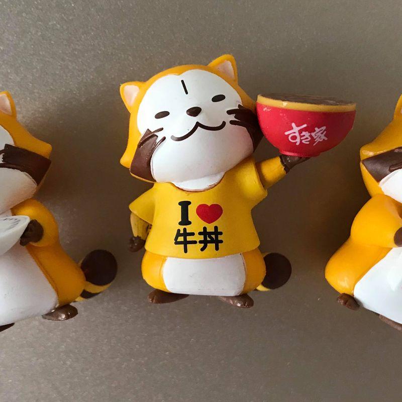 Sukiya: Rascal Campaign photo