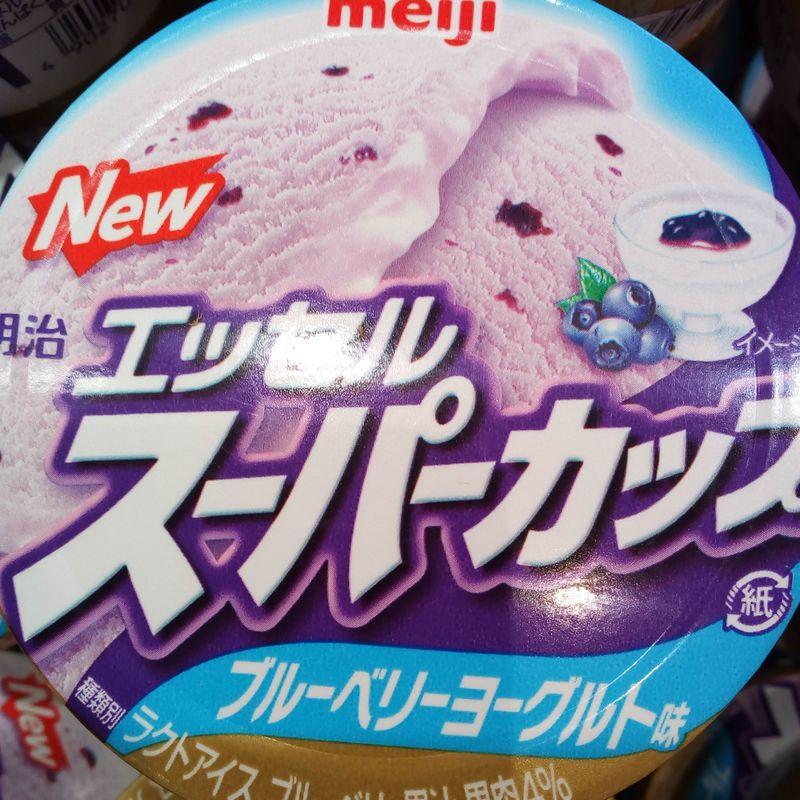 Seasonal Flavors: Blueberry Yogurt Ice Cream photo