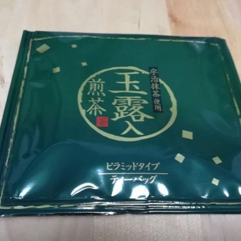 緑茶を飲んで勉強しよう! photo