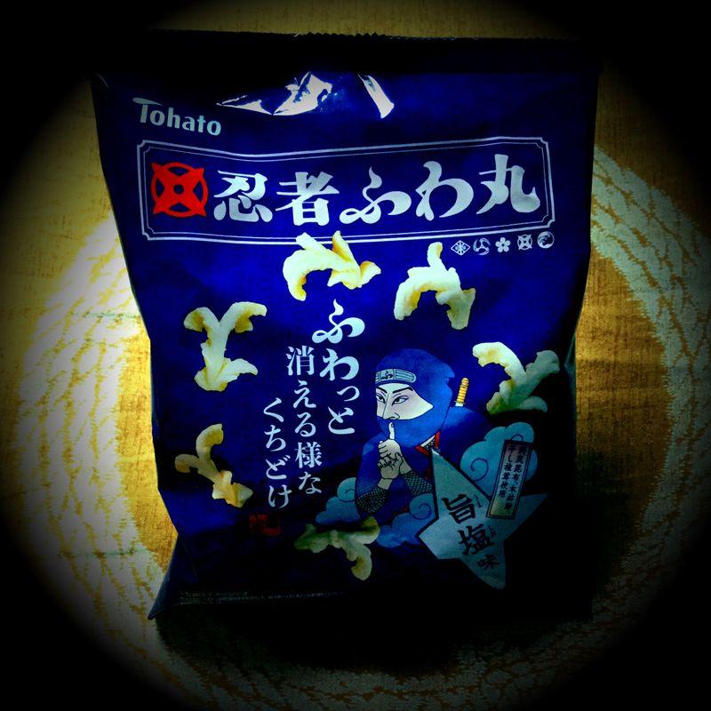 Ninja snacks!  photo