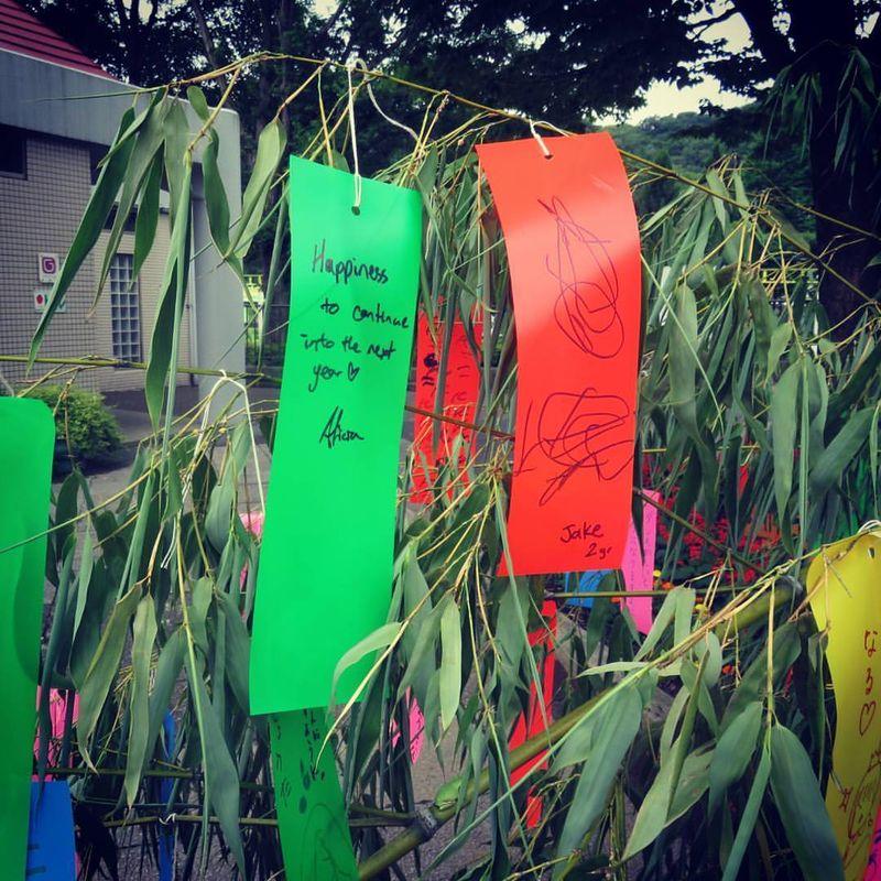 Story and origin of Tanabata photo