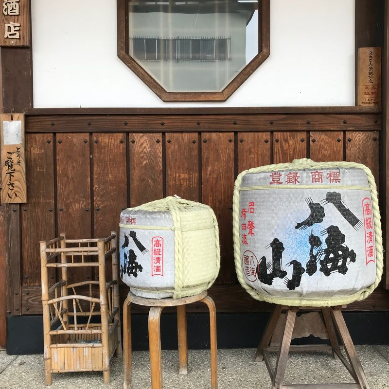 Bokushi Street - a traditional shopping street in the heart of Niigata's Snow Country photo