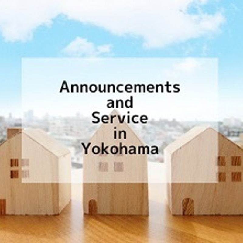 "Application for ""Yokohama Live-in"" Housing Units photo"