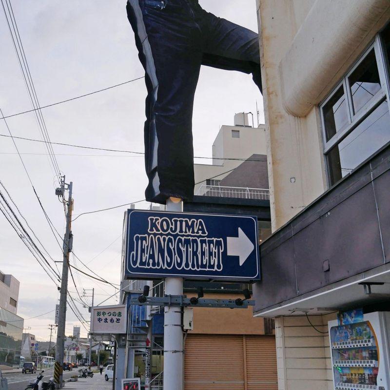Historical Kurashiki a city where Japanese, Western cultures meld photo