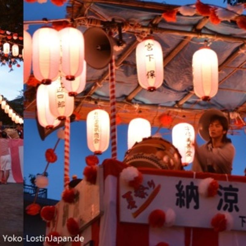 Three summer festivals in Japan you can enjoy for free! photo