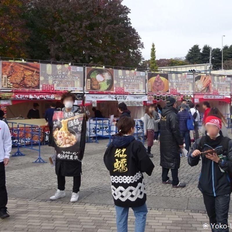 Moshi Moshi Nippon Festival 2016 photo