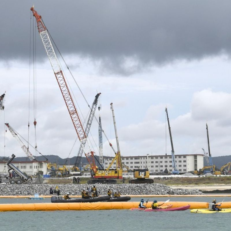 Protest held in Okinawa against landfill for U.S. base transfer photo