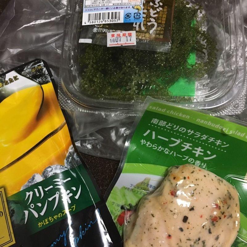Packaged Food in Japan photo