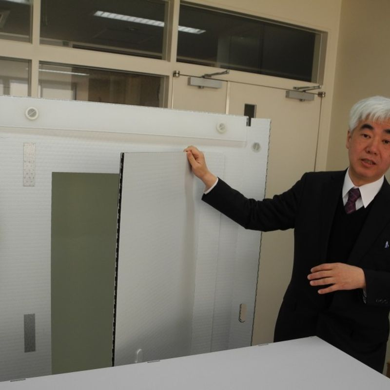 Town evacuated in Fukushima nuclear disaster eyes historical museum photo