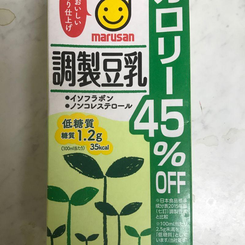 Marusan's Low Calorie Soymilk photo