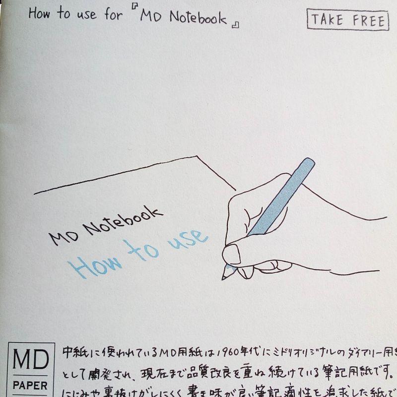 MD(ミドリ)ペーパーノート photo