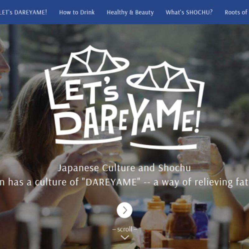 "Distillers in Kyushu seek to build fan base abroad for ""shochu"" photo"