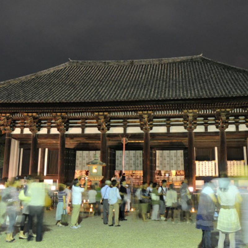 How much does it cost to travel from Tokyo to Nara? photo