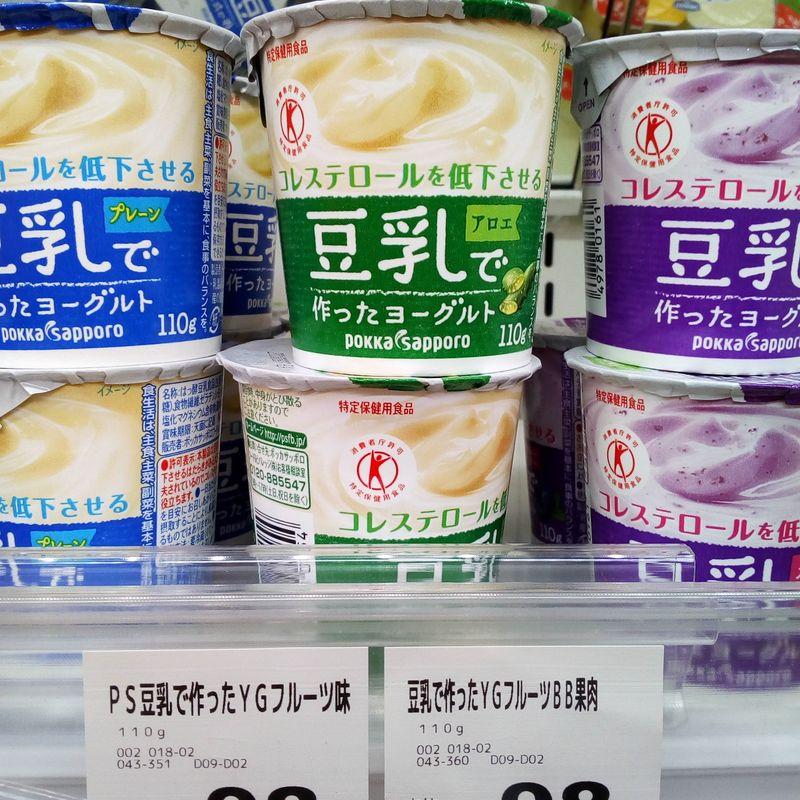 Soy Yogurt in Japan photo