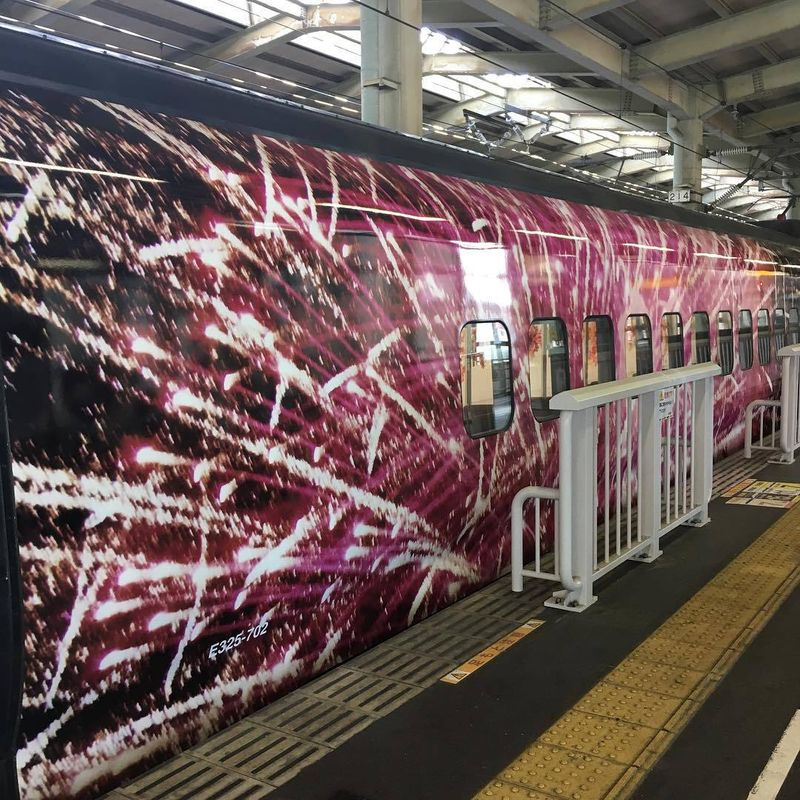 The fastest art gallery on the planet - the Genbi Shinkansen! photo