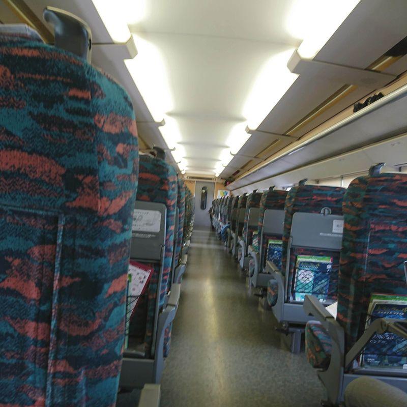 A Strange Event on the Shinkansen photo