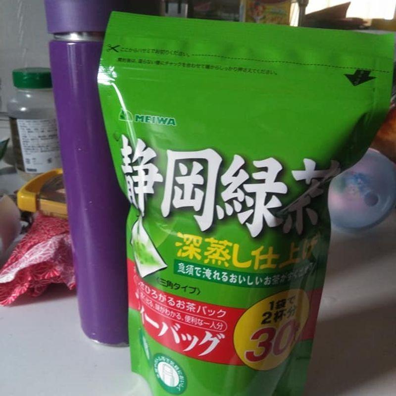 Shizuoka Green tea : Fukamushi  photo