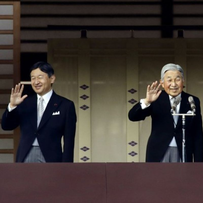 Japan mulls 10 consecutive days off around Crown Prince's succession photo