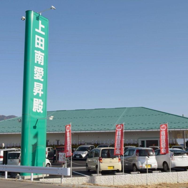 長野ドライブスルー葬儀場 photo