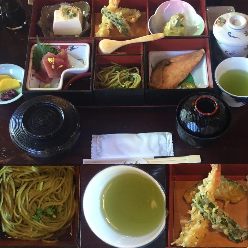 How do you like your Green Tea? photo