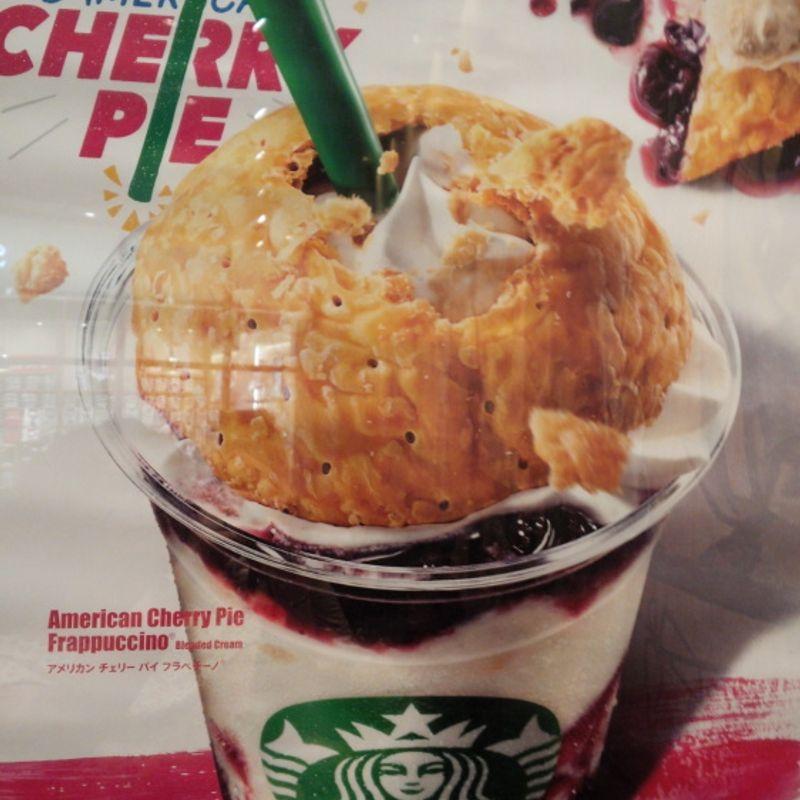 April '17 Starbucks photo