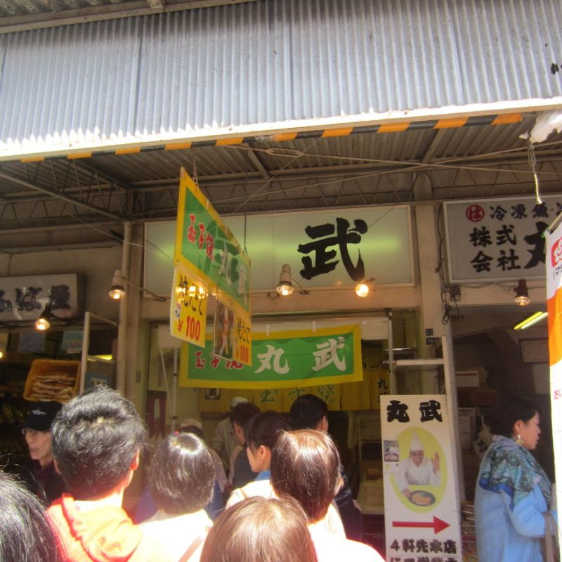 The Most Affordable Cuisine at Tsukiji - Tamagoyaki photo