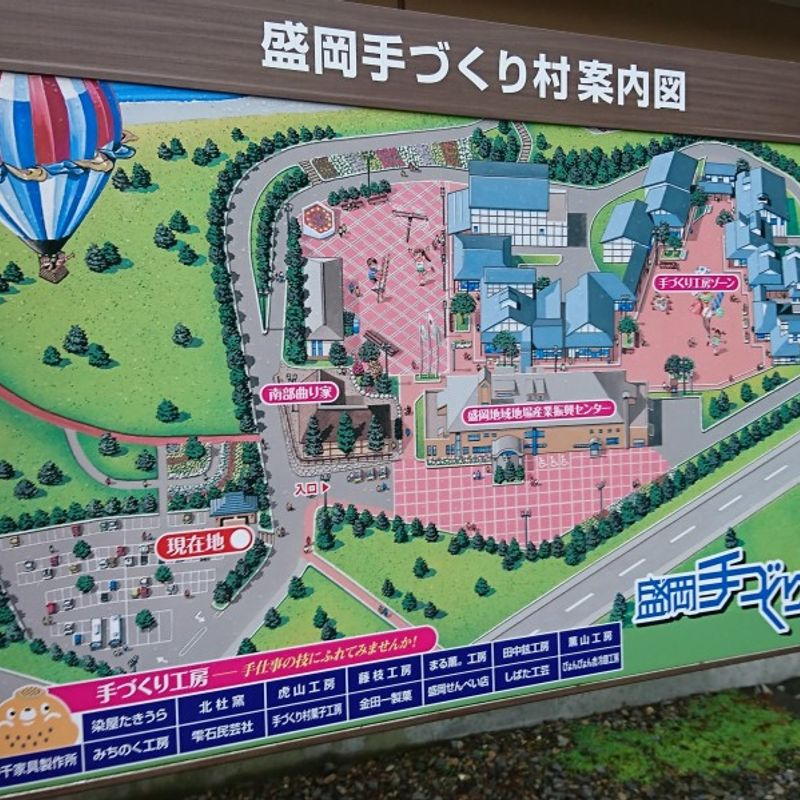 Morioka Handi-work Square -- Free Fun in Iwate photo