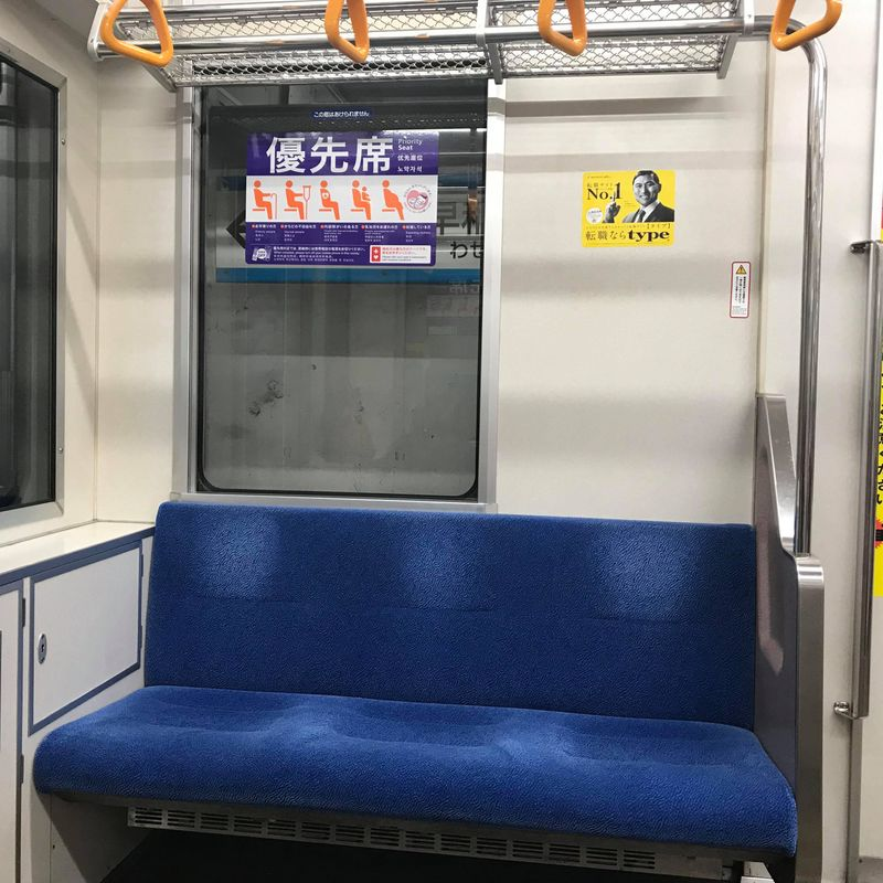 The use of priority seats photo