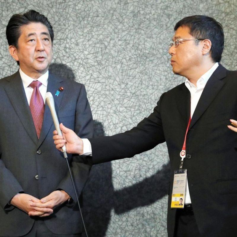 Japan PM Shinzo Abe supports Trump's decision to cancel U.S.-North Korea summit photo