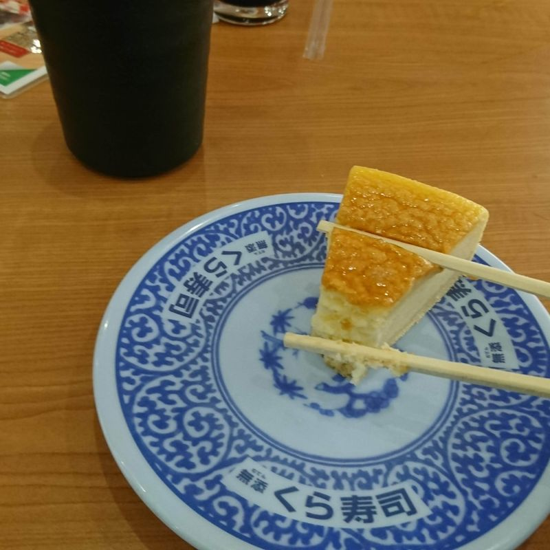How to Eat Cheesecake with Chopsticks in Japan photo