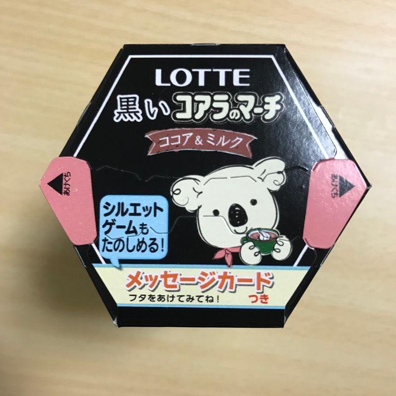 Lotte - Black Koala's March - Cocoa & Milk photo