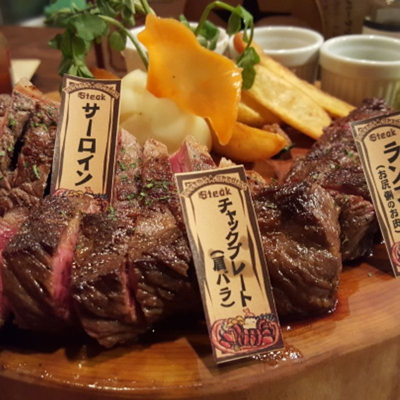 Eating Raw Horse Meat photo