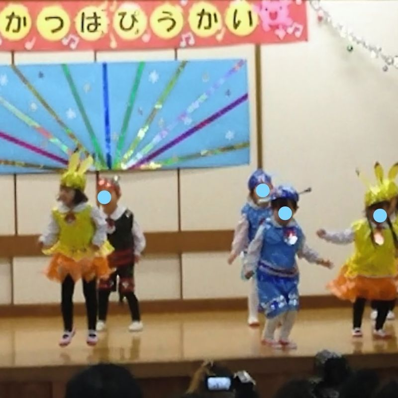 "Japanese Kindergarten ""Presentation Day"" : What on Earth is that? photo"