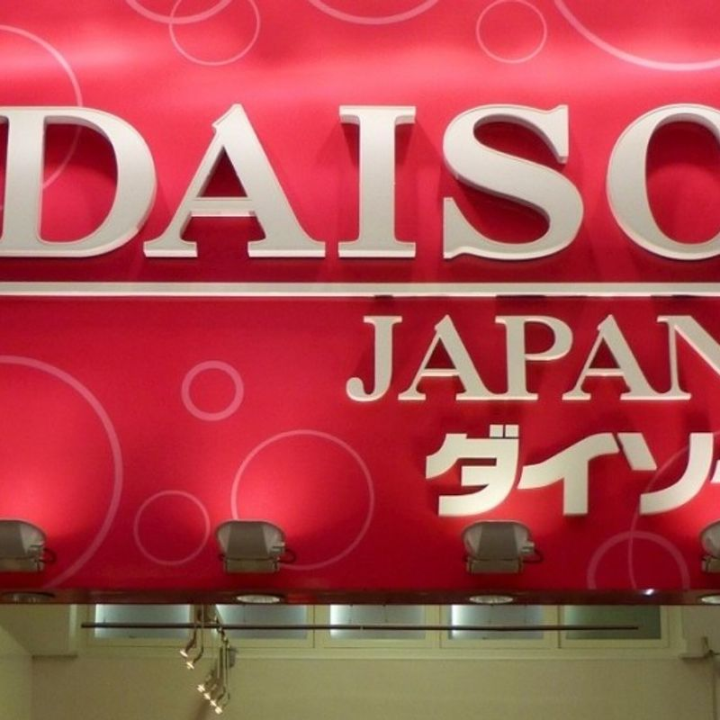 Daiso: The Ultimate Japanese Dollar Store photo