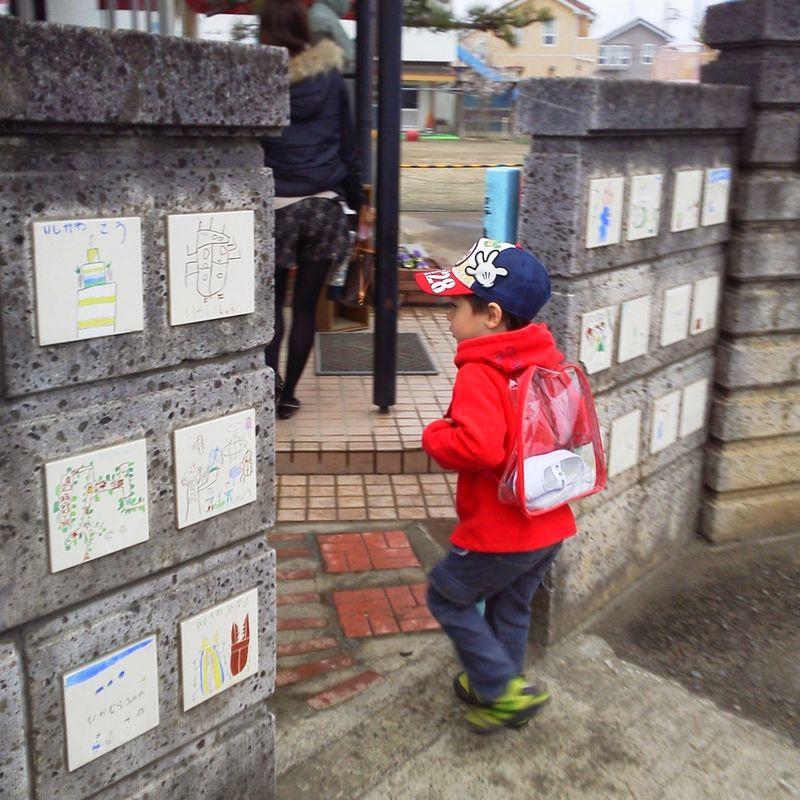 大家族が無料で幼稚園に通う埼玉県に住んでいます! photo
