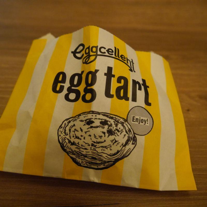 Eggcellent egg tart... only so-so photo