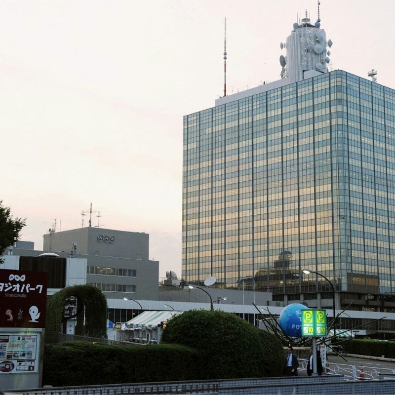 Japan's largest broadcaster NHK to start simultaneous online streaming photo