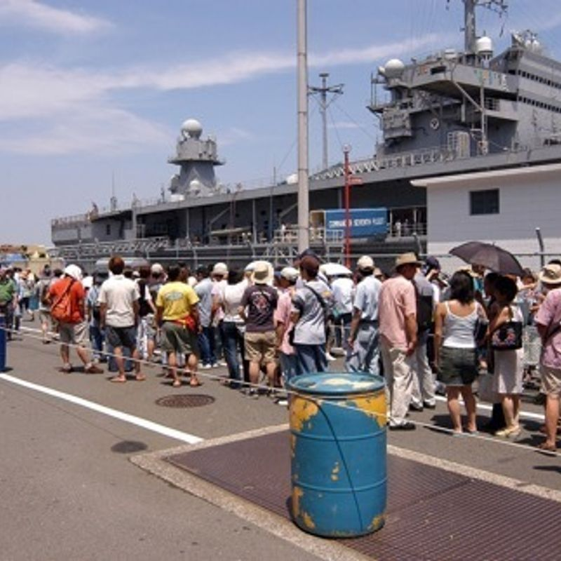 9 Sightseeing Spots in Yokosuka photo