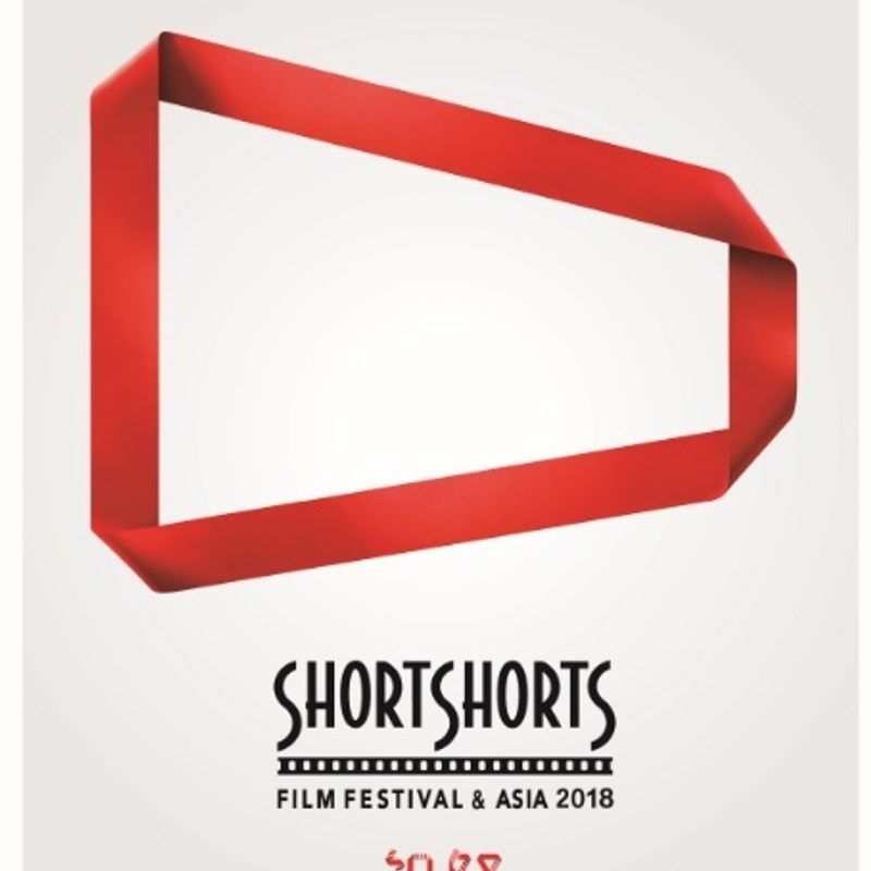 Short Shorts Film Festival & Asia looking smart for 20th anniversary photo
