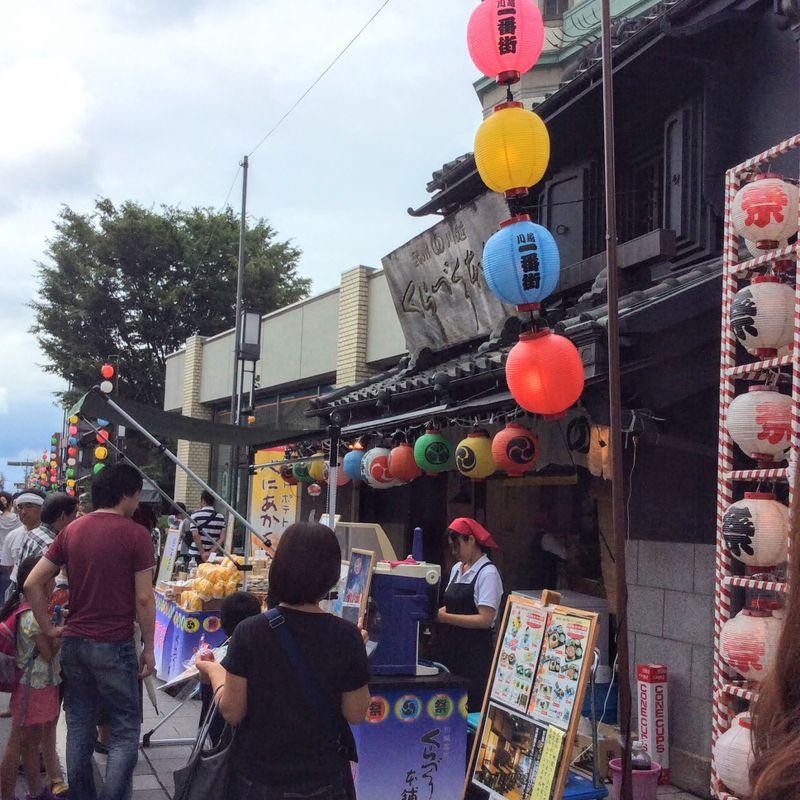 Top 5 Summer Spots in Kawagoe City, Saitama photo