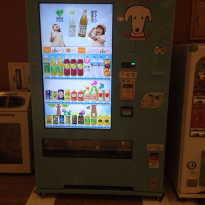 vending machine photo