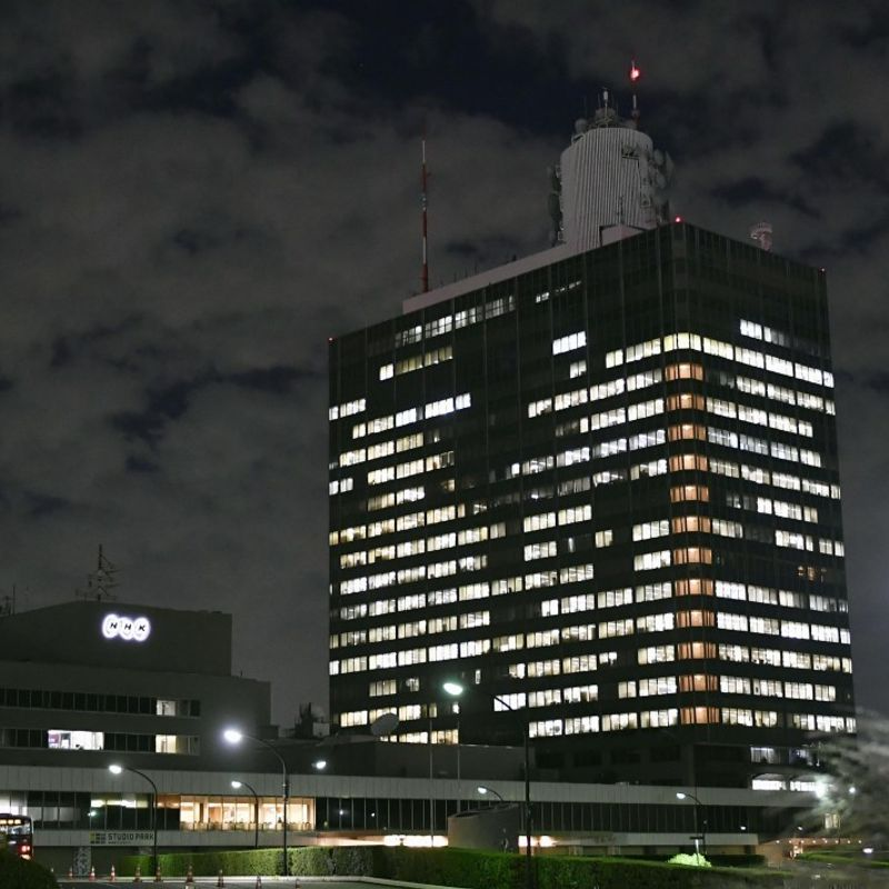 Death of NHK female reporter in 2013 caused by overwork: broadcaster photo