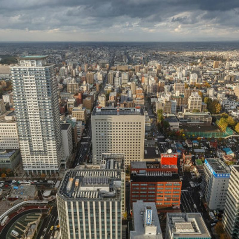 Japan's Observation Decks and Towers photo