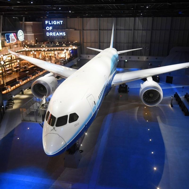 Chubu airport to open flight park with Boeing 787 exhibit, simulator photo